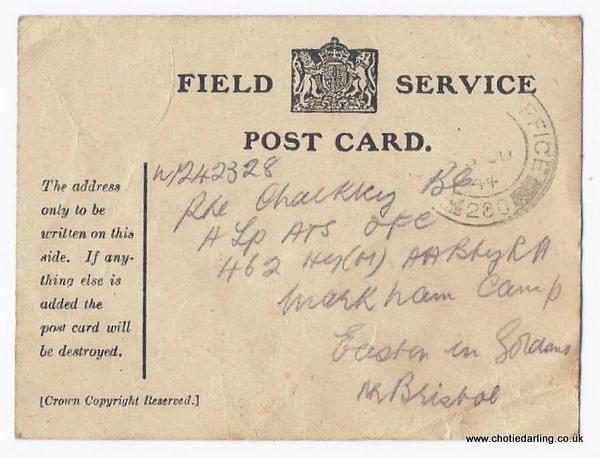 Letter card front-001